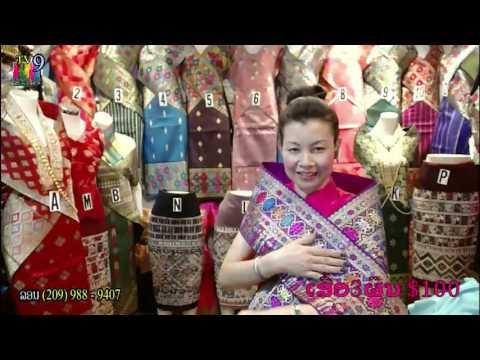 LONE SINH LAO TV Live Stream