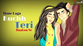 Teri Meri Ek Kahani Hai Love Song - WhatsApp Status Video