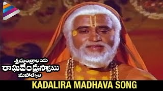 Rajnikanth's Sri Mantralaya Raghavendra Swamy Mahatyam Movie Songs | Kadalira Madhava Song