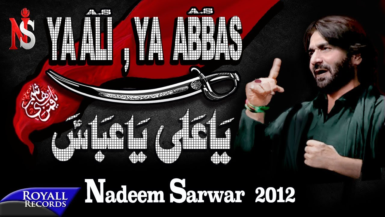 ya ali noha nadeem sarwar 2013 mp3 free download