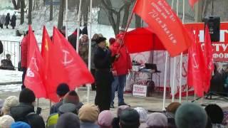 Запрещено для показа СМИ - митинг 19 марта 2017 г. Тольятти