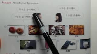 Корейский язык. (мои уроки 14)초급