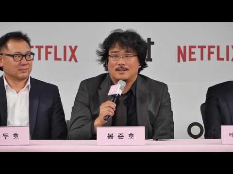 넷플릭스 오리지널 '옥자' 기자간담회 (Netflix Original 'Okja' press conference, seoul)