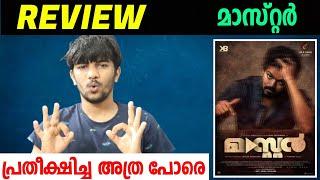 Master Movie Malayalam Review|Master Tamil Movie Review