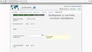 Инструкция Как создать отчет в Личном кабинете