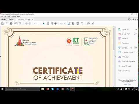 কিভাবে বিডিস্কিল থেকে LICT সার্টিফিকেট ডাউনলোড করবেন || How to download Bdskill certificate