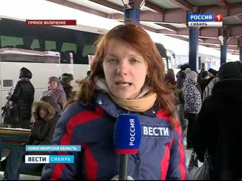 Движение  междугородних автобусов с новосибирского автовокзала восстановлено