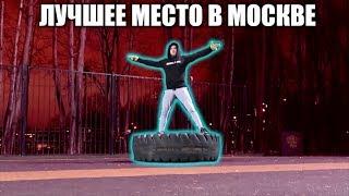Это Лучшее Место Москвы, Черная Пятница | RD 141