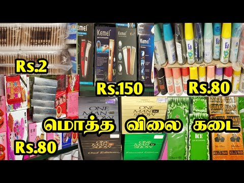 wholesale cosmetic shop in chennai, where to buy branded cosmetics, ratan cosmetics, madras vlogger