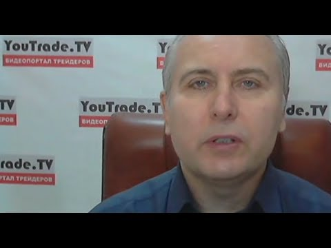 Игорь Суздальцев. Инвестиционные идеи 18 февраля 2020 г.