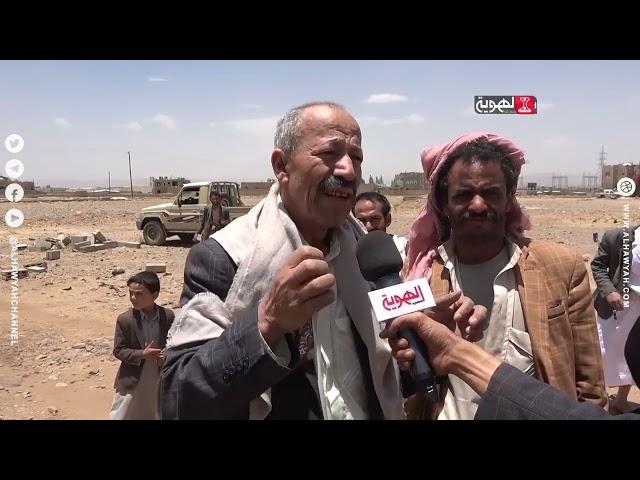 التاسعة والناس | الهوية تحتفي باستلام أرض جمعية هيئة التدريس بجامعة صنعاء | قناة الهوية