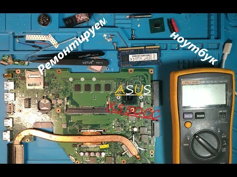 Ремонт ноутбука ASUS X550CC.