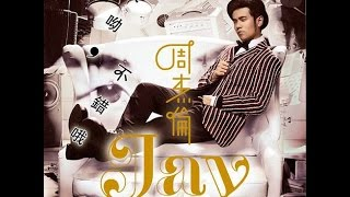 Jay Chou Aiyo Not Bad Full Album Download