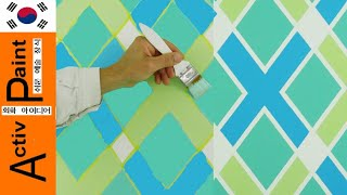 거실 벽을위한 초급자를위한 쉬운 그림 꾸미기