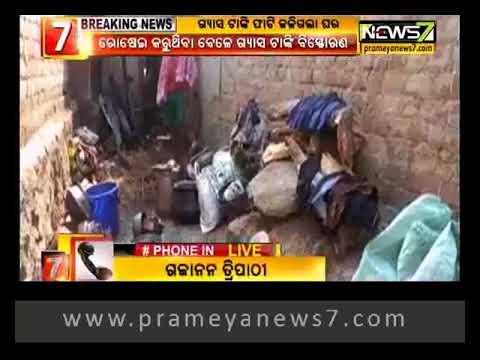 Fire in Ganjam village; 15 houses gutted