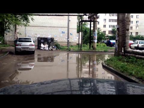 Официальный сайт муниципального образования город Энгельс