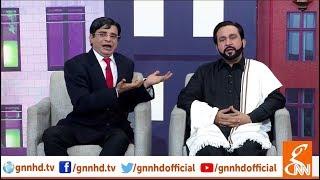 Joke Dar Joke | Kamran Khan and Saleem Safi | Mubeen Gabol Matkoo | GNN | 19 January 2019