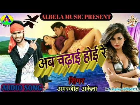 Chhori Baje De Adhai Tab Chadhai Hoi Rechadi Hoi Aa, Chadi Hoi Re, Adhai Baje Chadhai Hoi, Tab Chadh