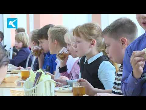 16 10 2019 Питание школьников всегда в приоритете