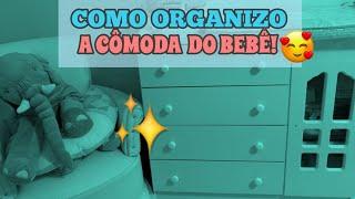Como organizo a cômoda do bebê   Graah Guimarães