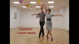 Польша: школа танцев