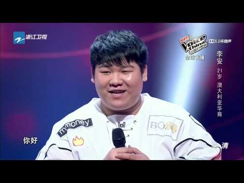 中国好声音第四季 Leon Lee 李安《逝去的爱》The Voice of China Season 4&x30101080;P】