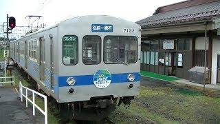 弘南鉄道弘南線7000系7102F黒石行き 津軽尾上駅発車