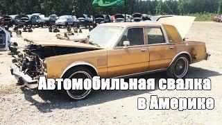 видео Автомобильная Америка