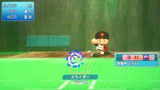 パワプロ2017シーズン終了、投手ブルペン投球紹介動画です。