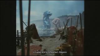 Daigoro Vs. Goliath trailer