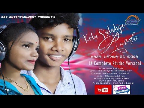 Kola Salah Amdo    Santali Studio Version 2021  Ajay & Nirmala
