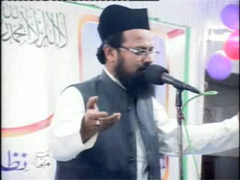 QARI ALI AHMAD 1 3