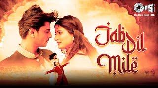 Download Jab Dil Mile - Full Song | Farhan Gilani | Zhinus Violeta | Atif Ali | Hindi Song 2021 | Tips Music