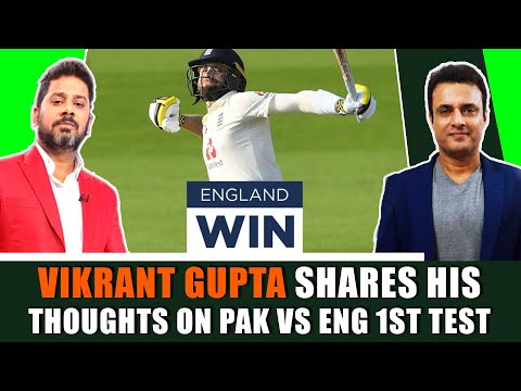 VIKRANT GUPTA Shares His Thoughts On ENG vs PAK 1st test | Tanveer Says