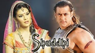 Jacqueline Fernandez To Star Opposite Salman Khan In Shuddhi?
