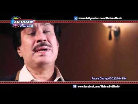 Shaman ali mirali New Sindhi HD Songs 2016
