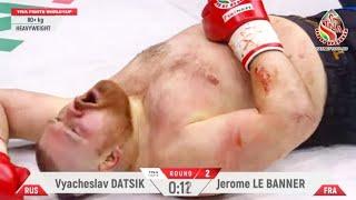Бой Дацика жестко нокаутировал Жером Ле Баннер!