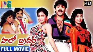 Video Hello Brother Telugu Full Movie | Nagarjuna | Soundarya | Ramya Krishna | Indian Video Guru download MP3, 3GP, MP4, WEBM, AVI, FLV Desember 2017
