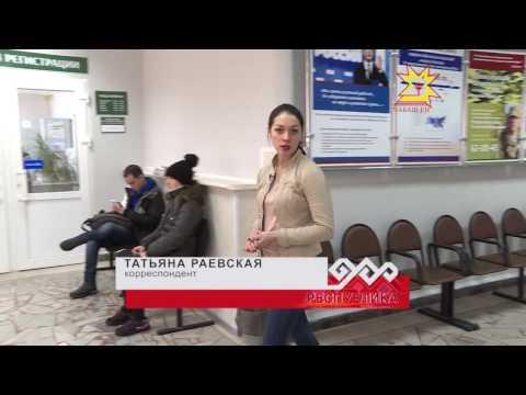 11 01 2017 Центр занятости населения города Чебоксары