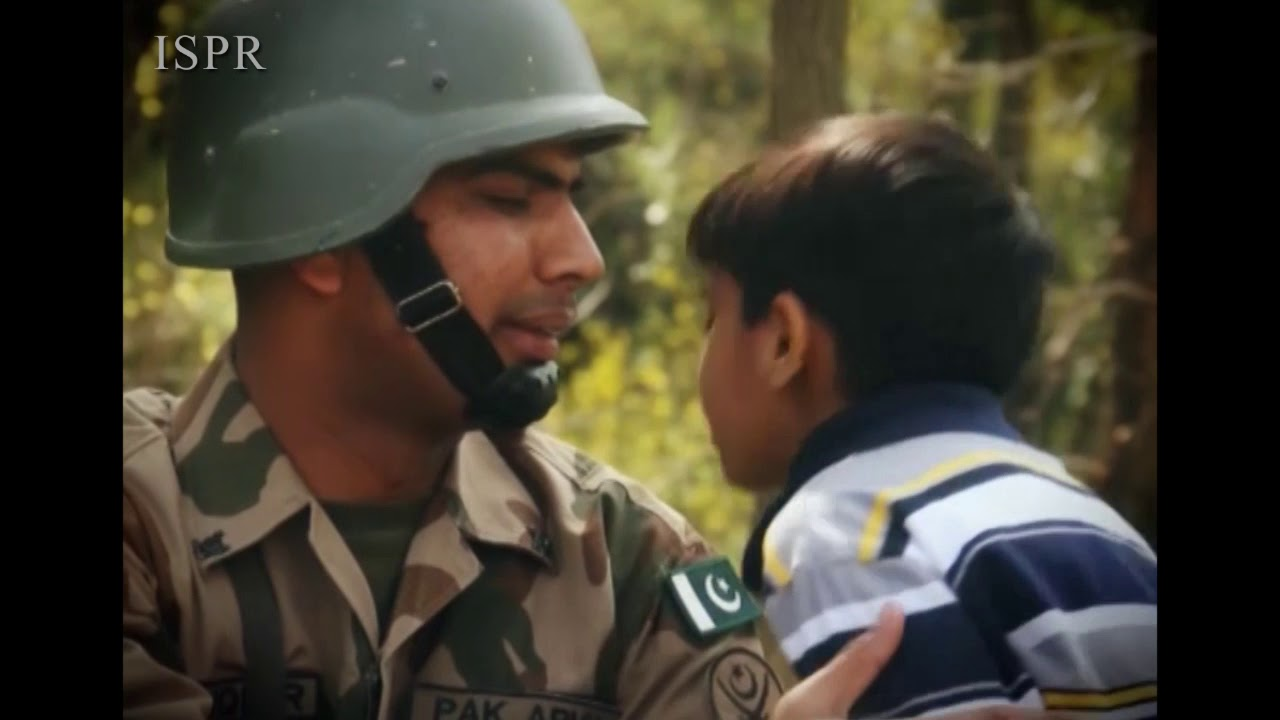 Aik Sath Hain Hum | Defence Day 2014 (ISPR Official Song)