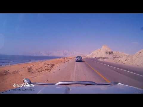 Makran Coastal Highway - Watch in HD.