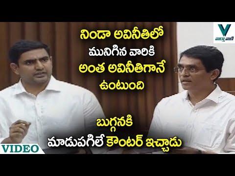 Nara Lokesh Strong Counter to Buggana Rajendranath Reddy - Vaartha Vaani