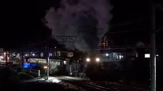 190210 SL大樹動画 7 大樹6号 鬼怒川温泉駅発車