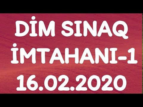 Dim Sinaq Imtahani 1 Blok Fənlər 16 Fevral 2020 Youtube