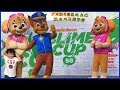 Paw Patrol Chase Skye Meet and Greet at Nickelodeon Slime Cup SG 2017