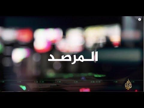 المرصد-الصفحات البيضاء في النهار اللبنانية.. وتفاصيل مسلسل -تسريبات بنما-  - نشر قبل 4 ساعة