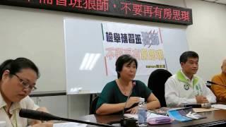 民報之聲 人本基金會南部辦公室主任張萍