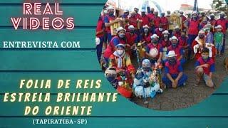#LIVE01 FOLIA DE REIS ESTRELA BRILHANTE DO ORIENTE (TAPIRATIBA-SP)