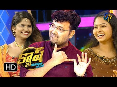 Cash |SriKrishna,Ramya Behara,Uma Neha,Sony | 20th October 2018  | Full Episode | ETV Telugu