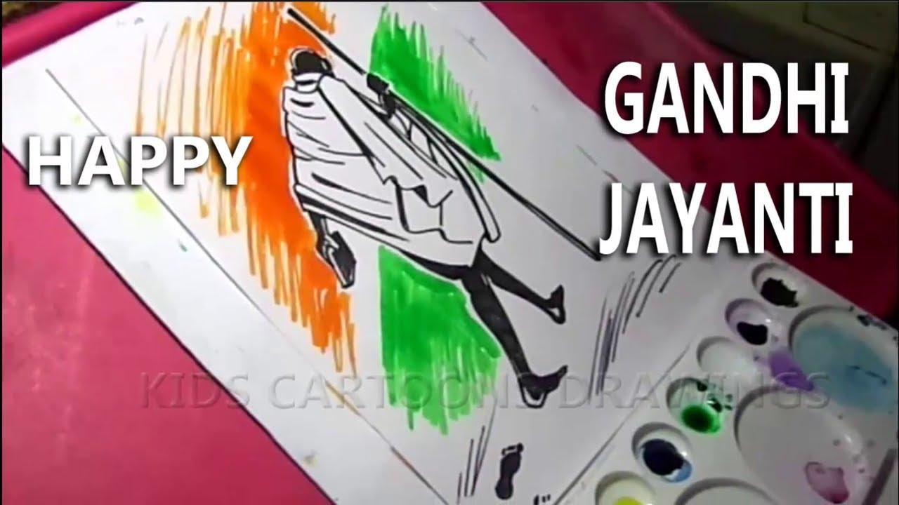 How to Draw Mahatma Gandhi drawing easy full body drawing / Gandhi jayanti drawing / Bapu nu chitra